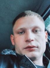 Vadim, 24, Kazakhstan, Zhezqazghan