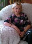 Регина, 41 год, Алметьевск