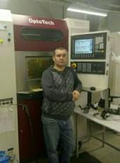 Сергей, 40, Россия, Подольск