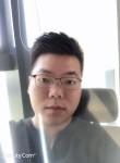 潇潇公子, 26, Xiamen