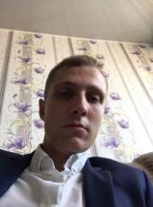 Sasha, 18, Belarus, Astravyets