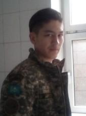 Nodir, 26, Russia, Kulebaki