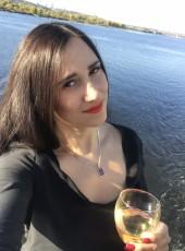 Marina, 33, Ukraine, Kiev