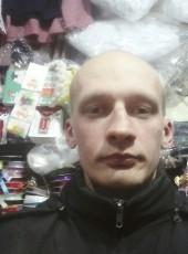 maksim, 27, Russia, Goryachevodskiy