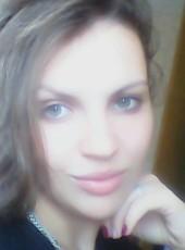 Натали, 22, Україна, Дніпропетровськ