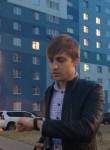 Vitaliy, 25, Nizhniy Novgorod