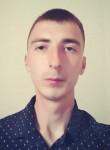 Artur, 31, Mykolayiv