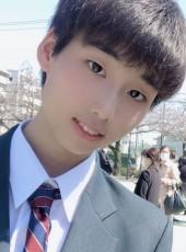 アイル, 18, Japan, Hachioji