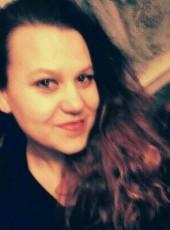 Ekaterina, 25, Russia, Shakhtersk