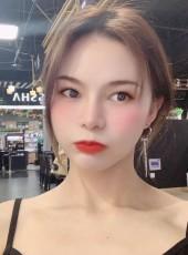 曉曉青, 32, China, Taipei