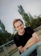 Seryezha, 25, Russia, Yoshkar-Ola