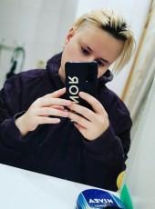 Yulya, 23, Russia, Izhevsk