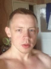 Олег, 27, Рэспубліка Беларусь, Магілёў