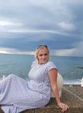 Svetlana, 40, Russia, Bataysk