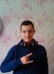 Саша Александр, 21 год, Горад Гомель