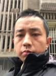 受伤的人, 25, Beijing