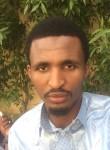 zezerty karam, 25  , N Djamena
