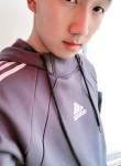 夏禾三生, 18, Beijing