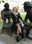 Anfisa, 33  , Orenburg