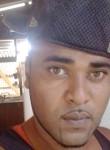 aneilarmoogam, 29  , Port-of-Spain