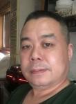 艾艾窝, 45, Beijing