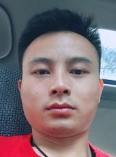 从不冬眠的乌龟, 27, China, Leshan