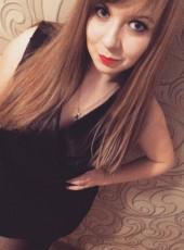 Alena, 23, Рэспубліка Беларусь, Горад Мінск