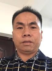 曾雄先生, 45, China, Shenzhen