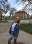Kristina, 18  , Uzlovaya