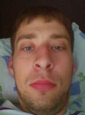 Stanislav, 29, Russia, Moscow