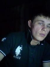 Дмитрий, 24, Россия, Саратов