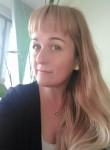 Lesya, 44, Moscow