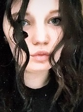 Lera, 19, Ukraine, Chernihiv