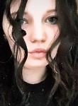 Lera, 19, Chernihiv