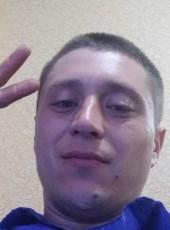 Max, 28, Ukraine, Izmayil