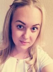 Natalya, 23, Russia, Omsk