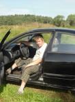 Андрей, 42  , Vereya