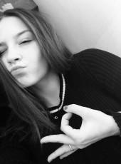 Lizonka, 20, Russia, Moscow