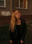 Диана - Екатеринбург