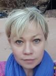 Наталья, 44 года, Решетниково