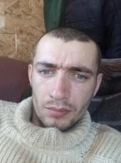 Dima, 27, Ukraine, Kiev