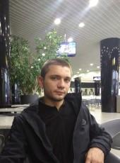 Nikita , 27, Ukraine, Mariupol