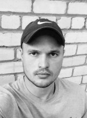 Sergey, 25, Russia, Samara