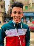 El Mansy , 19  , Cairo