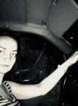 Юлия, 31 год, Wawer