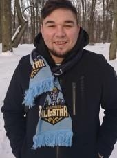 Vitaliy, 30, Russia, Orel