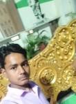Md Ali, 18  , Darbhanga