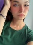 Nes , 23, Ulyanovsk