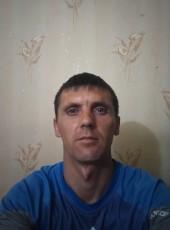 Mikhail Vasile, 33, Ukraine, Tarashcha
