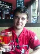 Андрей, 29, Україна, Лубни